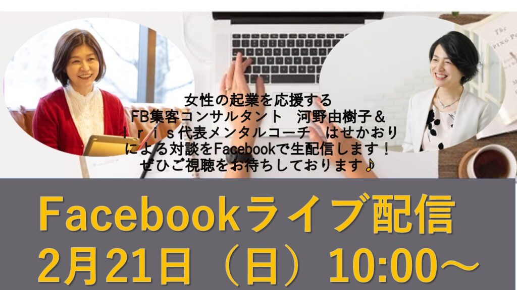 clubhouse_SNS音声アプリ
